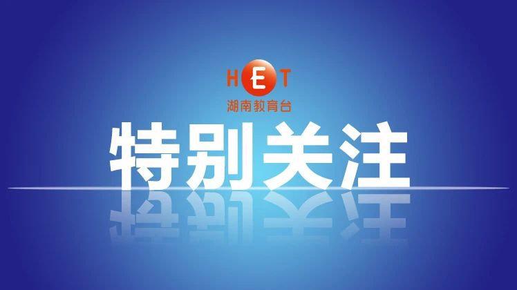 """中国青年报:义务教育这味药能不能治""""入园难"""""""