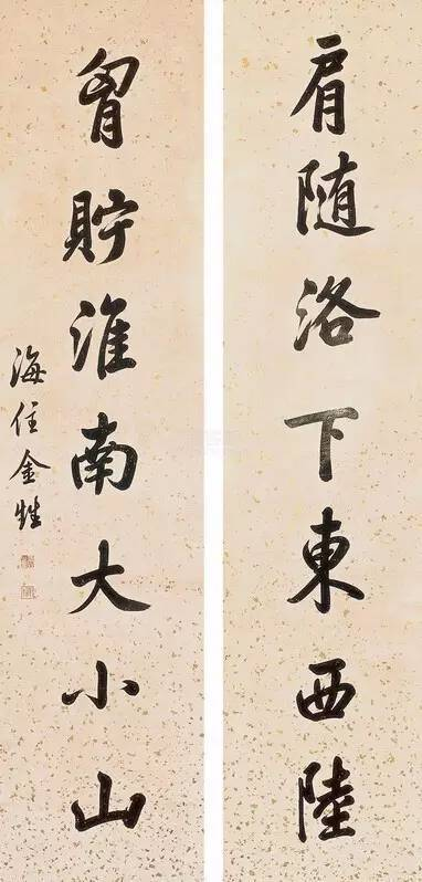 清朝状元的书法。