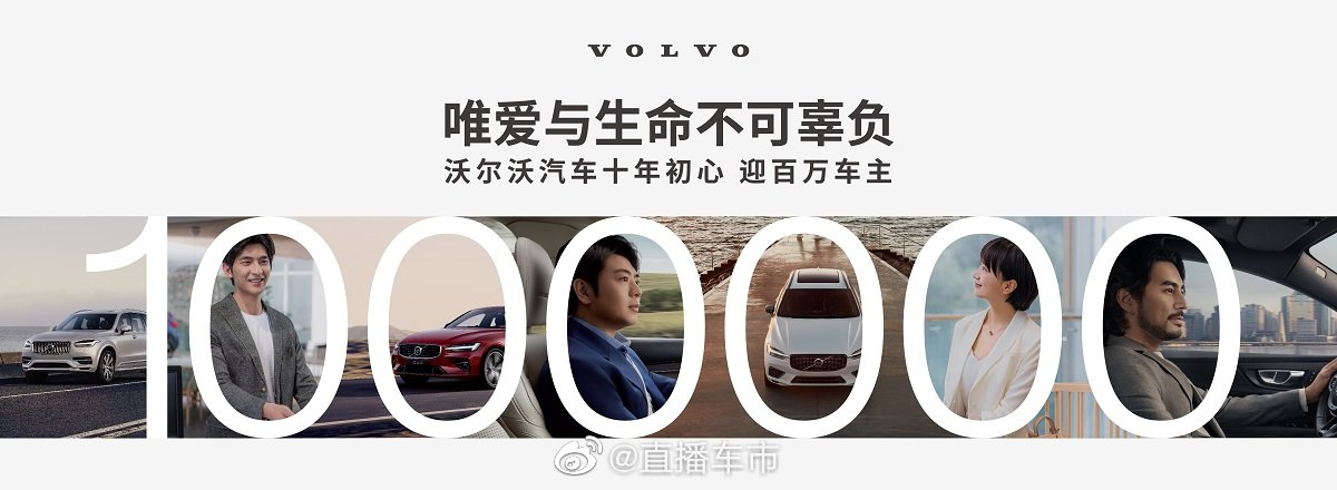 近日,中汽协发布了中国汽车行业7月销量数据