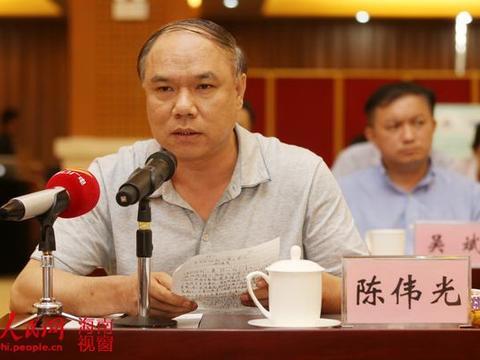 陈伟光任人民日报社广东分社社长