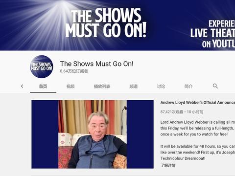 音乐剧大师韦伯的经典作品将上线视频平台免费播放