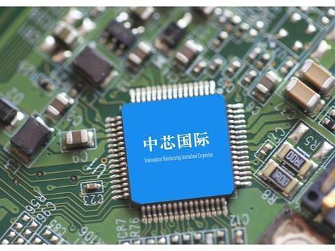 全球第三芯片代工厂走向没落,中国工厂停摆,最后74名员工也被裁