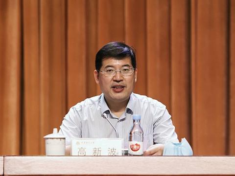 【人事】高新波任重庆邮电大学党委副书记 提名校长人选