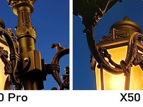 夜拍比华为更胜一筹!vivo X50 Pro是如何做到的?