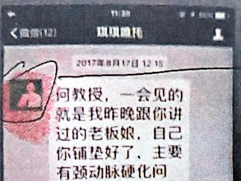 """够狠!三明一女子做美容受邀免费游泰国,却被检出""""癌症""""!"""