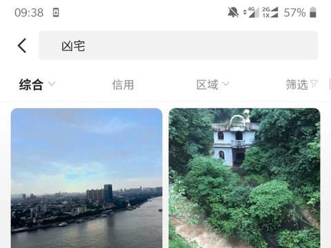闲鱼惊现灵异凶宅:半夜能听到女人哭,广州别墅不到1万/平?!