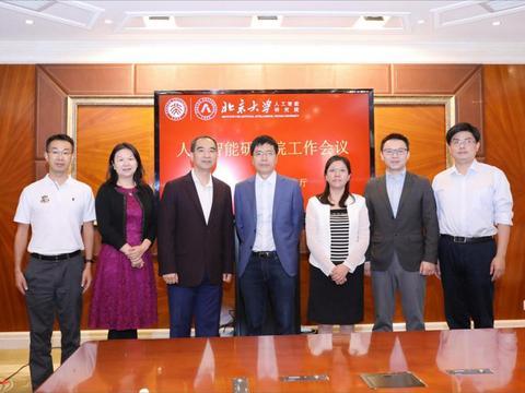 曾获计算机视觉最高奖项,人工智能学者朱松纯加入北京大学