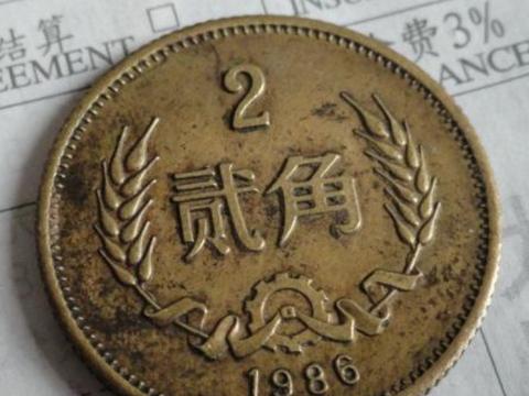 少见的2角硬币,单枚价值3万元,快看看抽屉有没有!