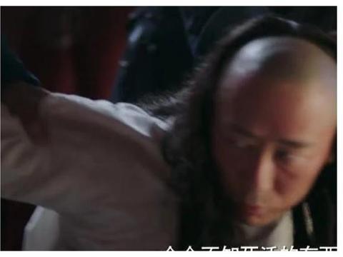 """如懿传:难怪皇帝听到王钦吃""""阿肌苏丸""""暴怒,你看这药哪来的?"""