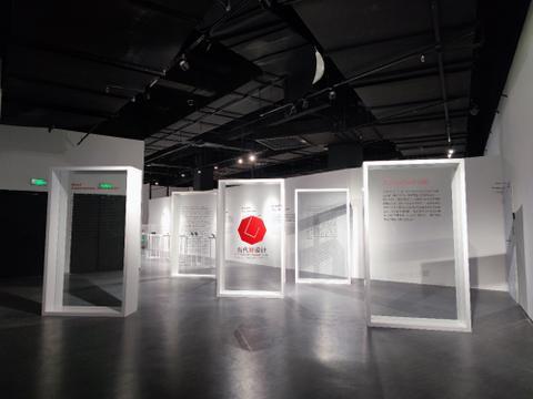 看见当代可穿戴设备好设计,获奖作品齐现红点设计博物馆