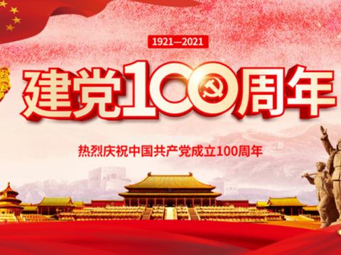 黎锦会:《建党百年·展望中国》当代艺术名家风采展播