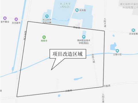 【关注荆州区老旧小区改造】荆州区6395户居民有福啦!长江大学西片区、四机厂片区6月即将改造