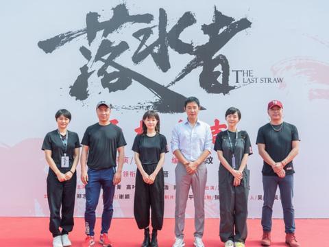 《落水者》开机,黄伟执导指纹编剧,罗晋李宗翰夏雨出演预定爆款
