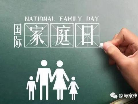 徐汇区妇女儿童维权实训基地 | 律师教你如何保护你的家