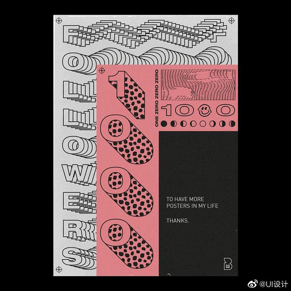 设计师 BLUMOO 的文字排版海报设计