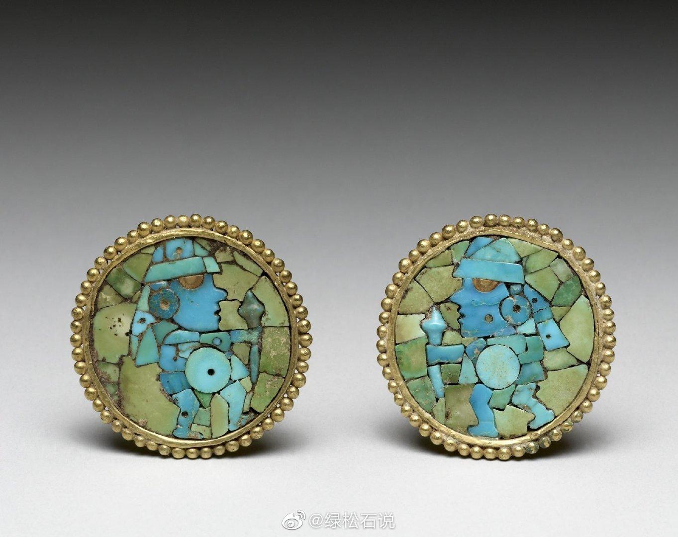 绿松石等玉石拼接镶嵌黄金耳环 | 1000多年前秘鲁工艺