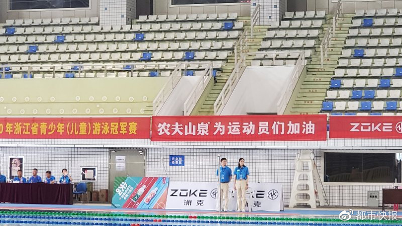 2020年浙江省青少年(儿童)游泳冠军赛开赛