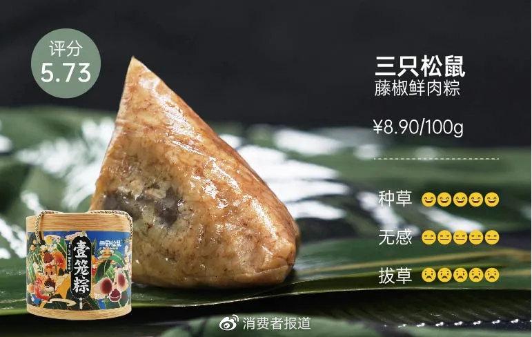 22款粽子试吃对比:鲍鱼粽子惊艳;卫龙、奈雪の茶、盒马不获推荐