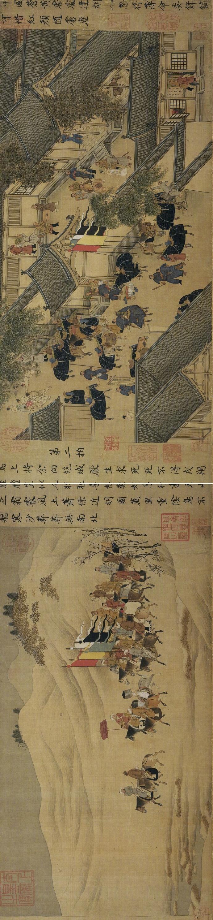 明·佚名《胡笳十八拍图》卷,美国大都会艺术博物馆藏,高清大图