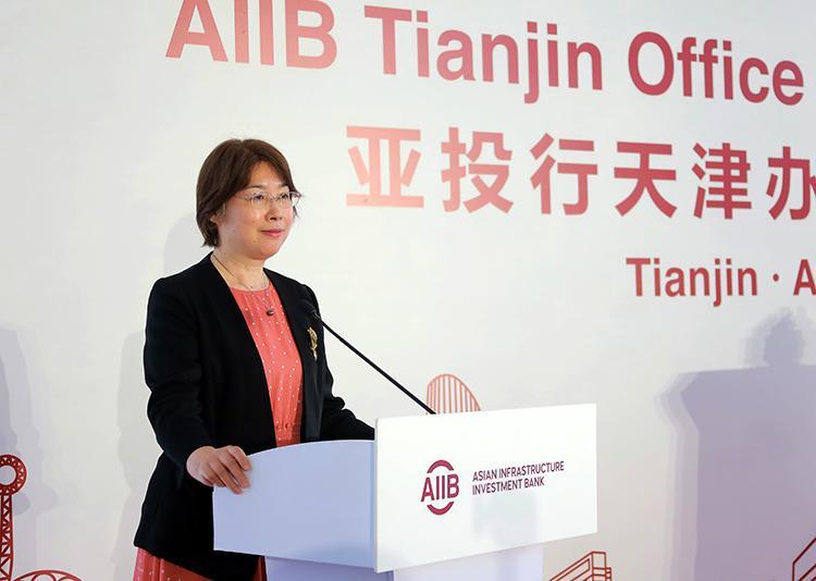 邹加怡出席亚投行天津办公室揭牌仪式