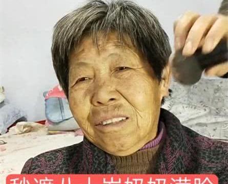 70岁老太爱上化妆,为了变美涂半瓶的遮瑕膏,谁知道竟这么惊艳