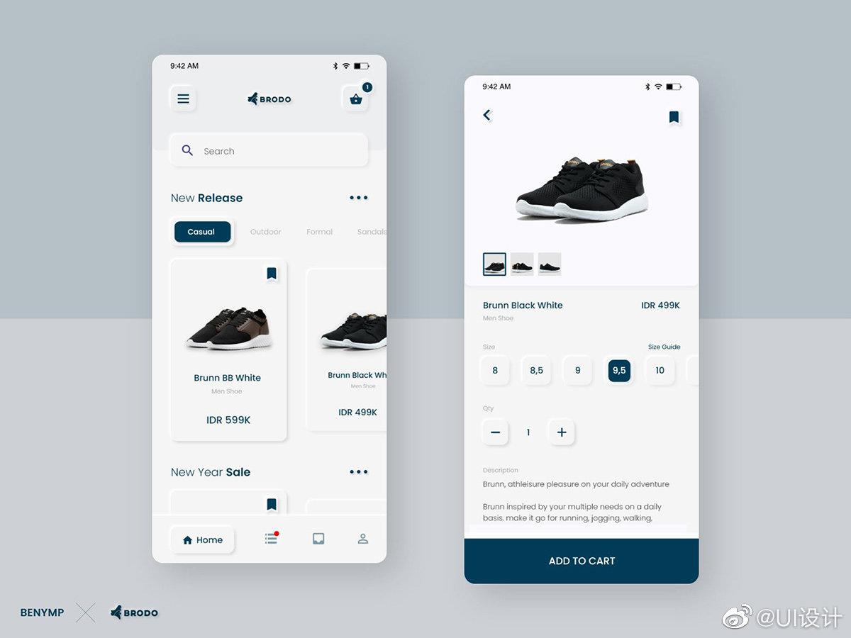运动鞋购物App界面设计