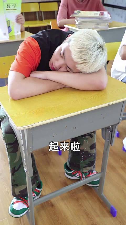 难怪我们班学霸就算上课睡觉也啥都会……