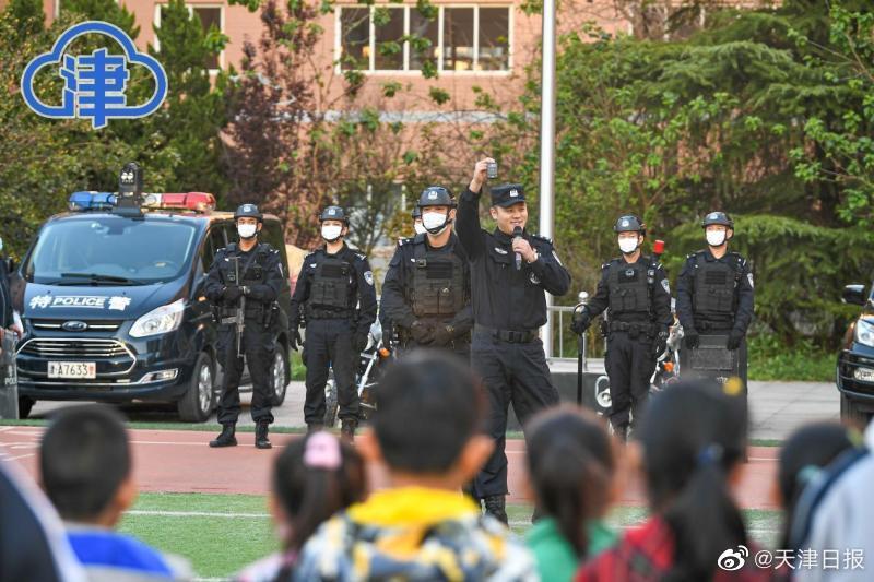 文昌宫小学迎来一堂生动的安全教育课