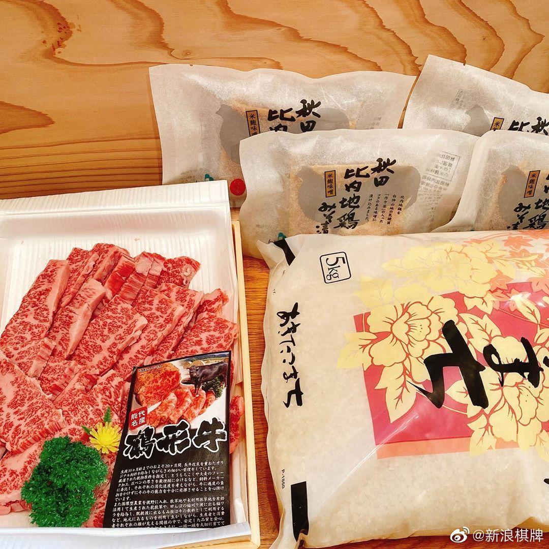 昨天是日本棋手上野爱咲美妹妹的生日,所以大家一起烤肉了