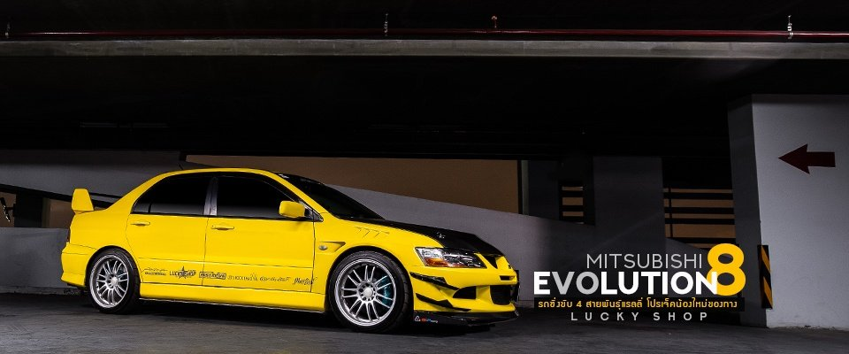 Mitsubishi Evolution 8 4 Lucky Shop //      (PIC