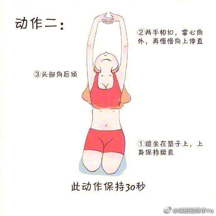 久坐族颈部放松操!还能减肥哦。