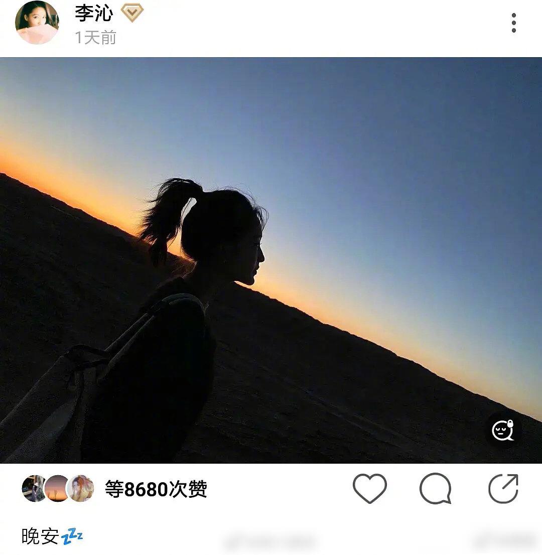 杨洋和李沁晒同一角度的照片,有网友猜测复合了