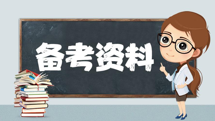 教师资格面试试讲:幼儿游戏《袋鼠跳》教学设计解析