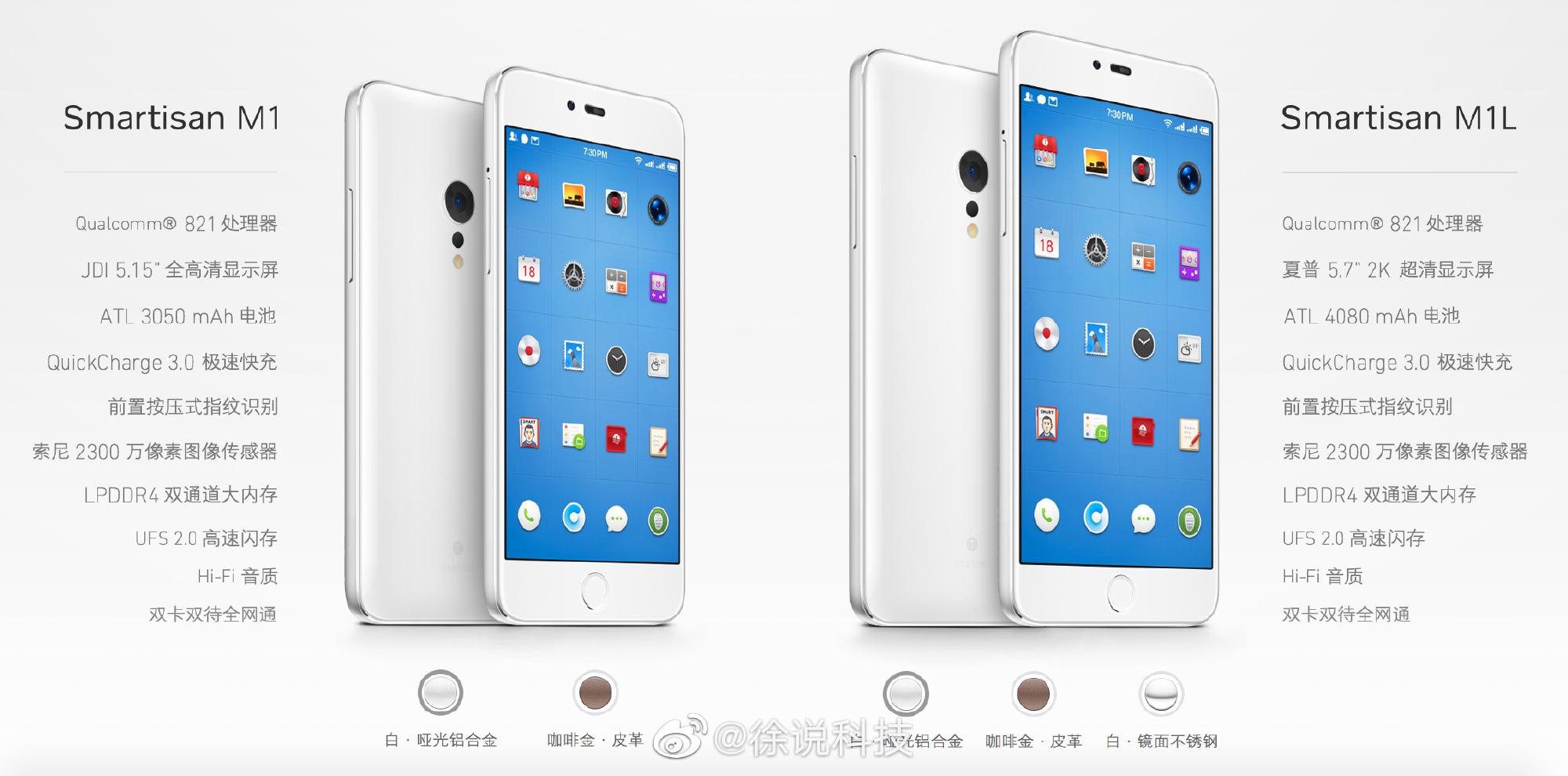 为啥没有手机厂商做镜面不锈钢中框材质的手机了