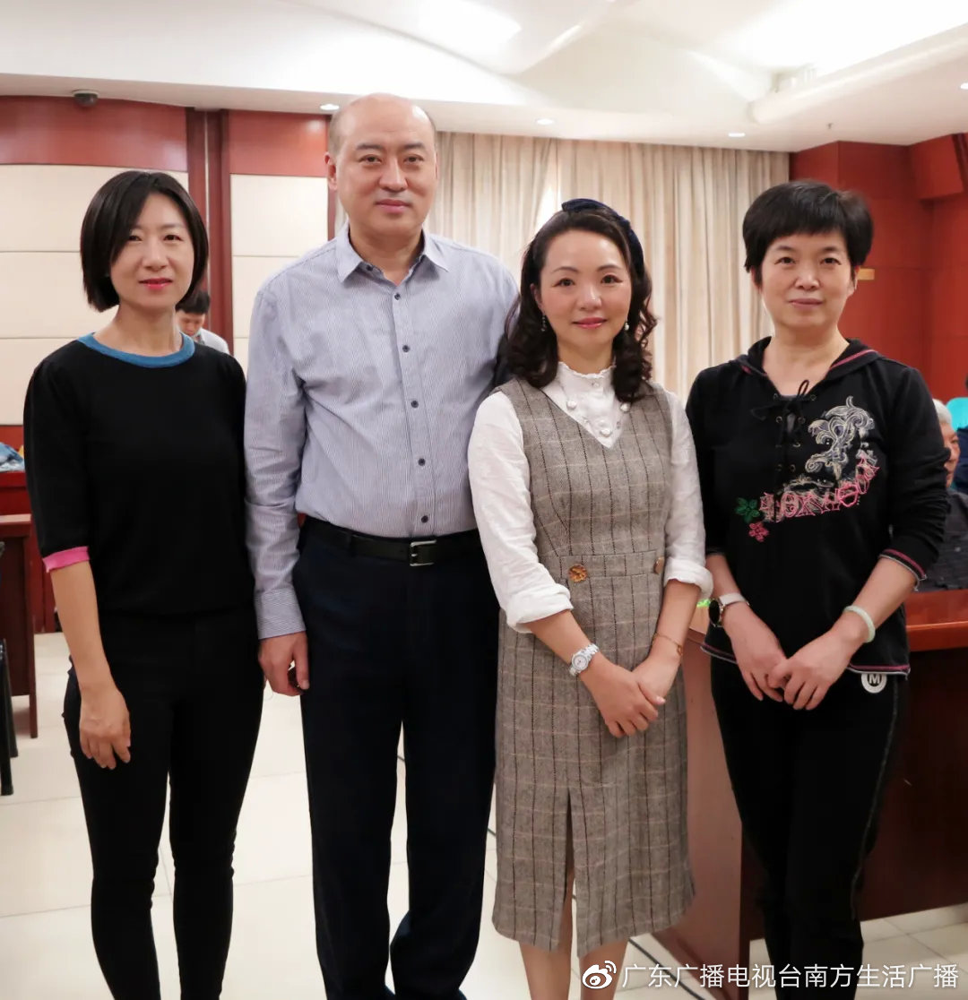 世界帕金森病日,珠江医院神经内科&神经外科大咖联袂主讲,在线观看3