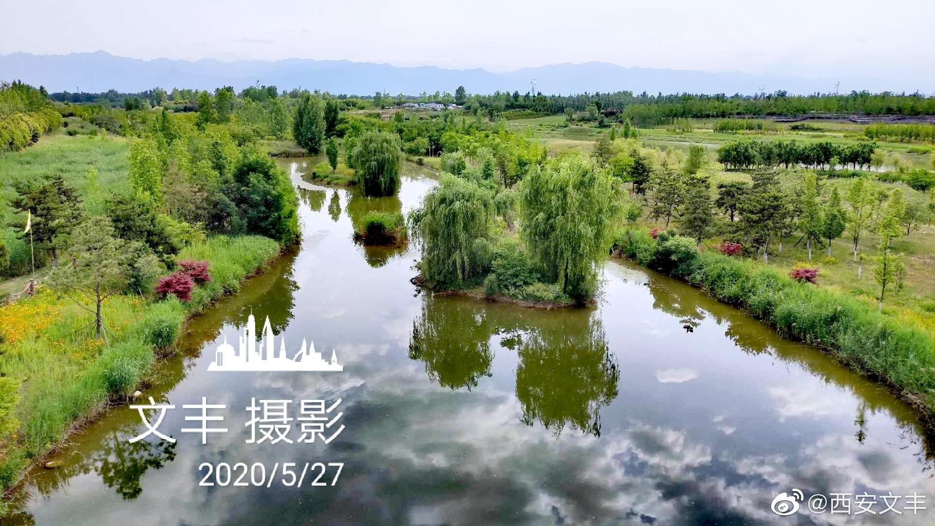 西安沣河湿地风光