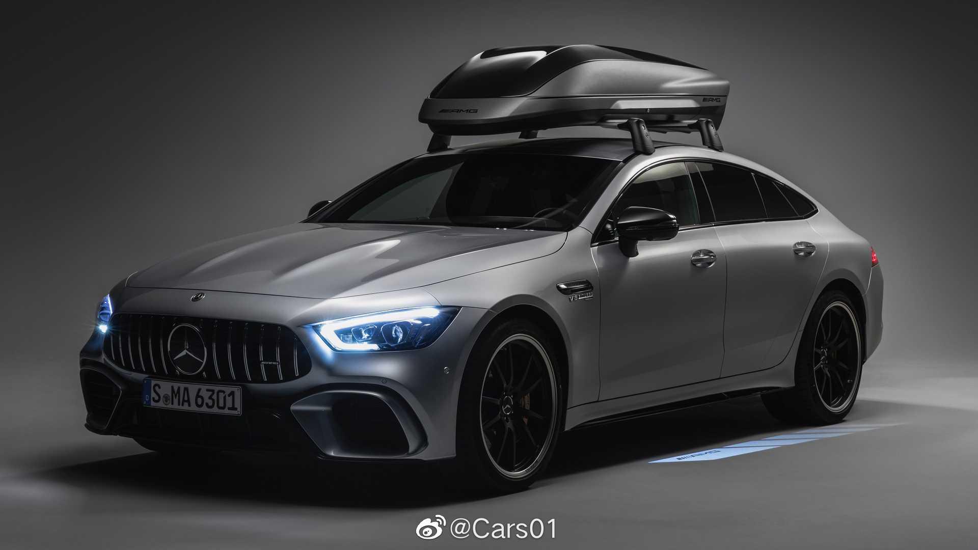 梅赛德斯-AMG推出专属车顶行李箱套件,提供轿跑和旅行车两种款式