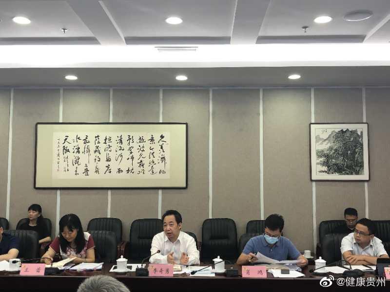 """""""关于提高村医收入水平稳定村医队伍的建议""""提案办理座谈会在贵阳召"""