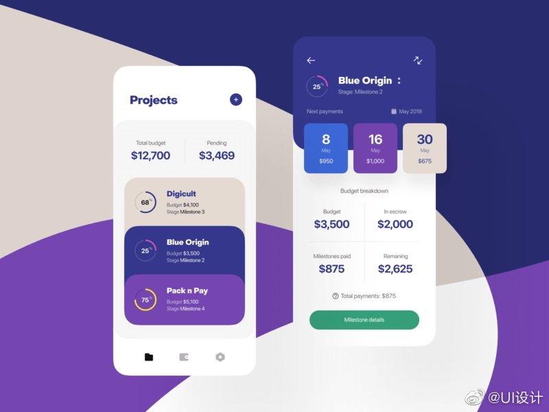 手机银行app界面设计灵感
