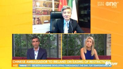 驻爱尔兰大使何向东接受维珍电视台直播采访