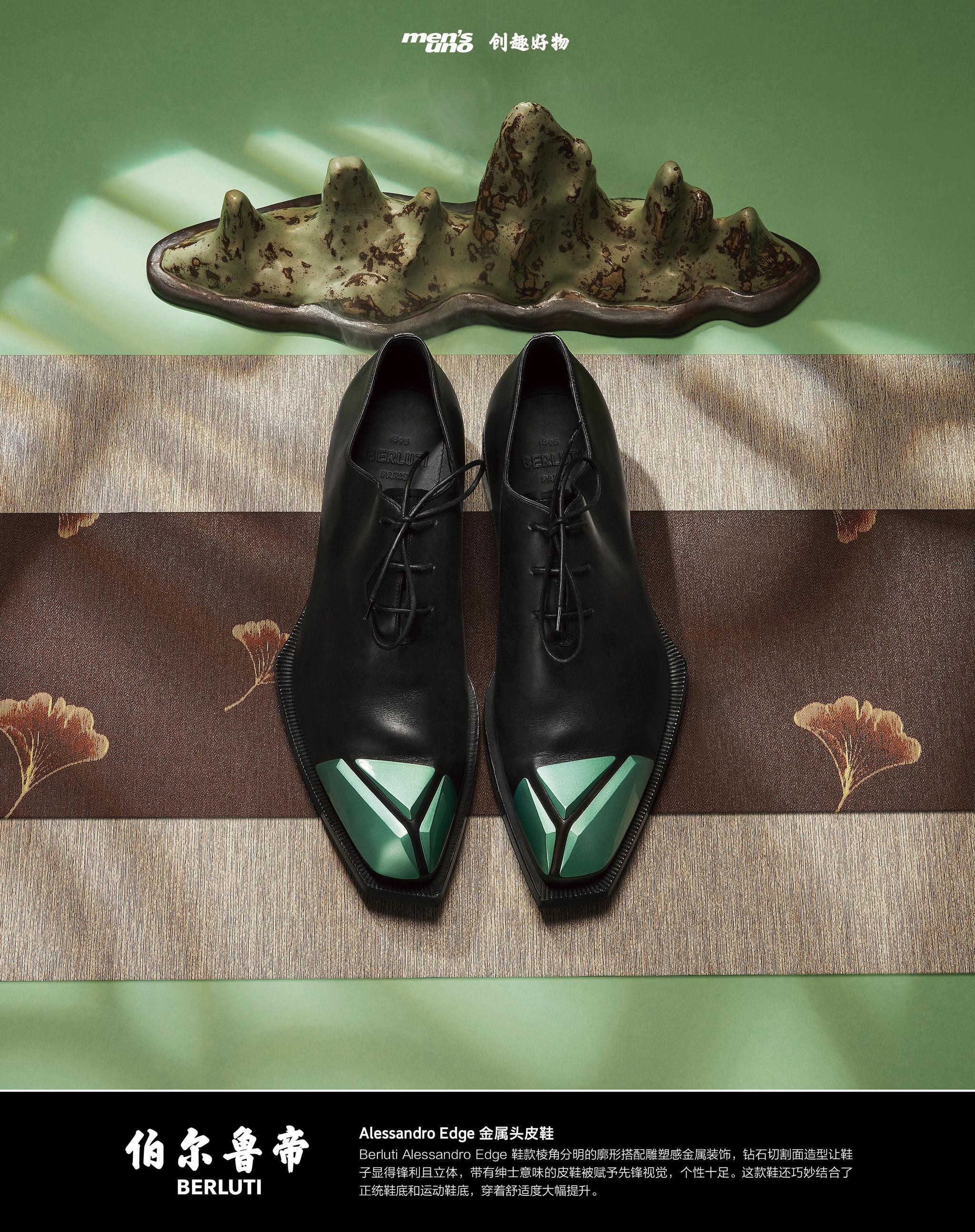 Berluti Alessandro Edge 鞋款棱角分明的廓形搭配雕塑感金属装饰