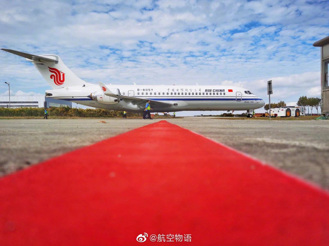 今天,商飞向国航交付了第2架ARJ21(B-605Y)