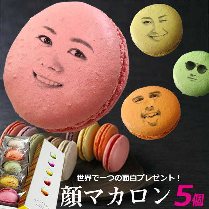 日本乐天市场推出的父亲节热门礼物:人脸马卡龙