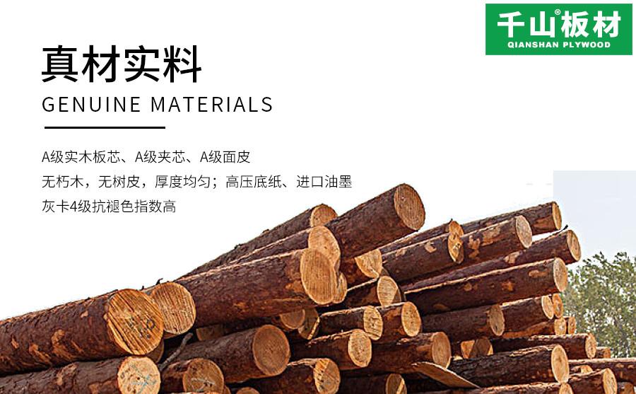 新一代橡胶木颗粒板,让你的装修方案更加多样