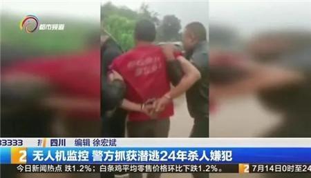这一天,等了24年!云南警方破获一起命案积案