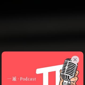 iOS 14 支持「小程序」了:开发者如何看待 App Clips