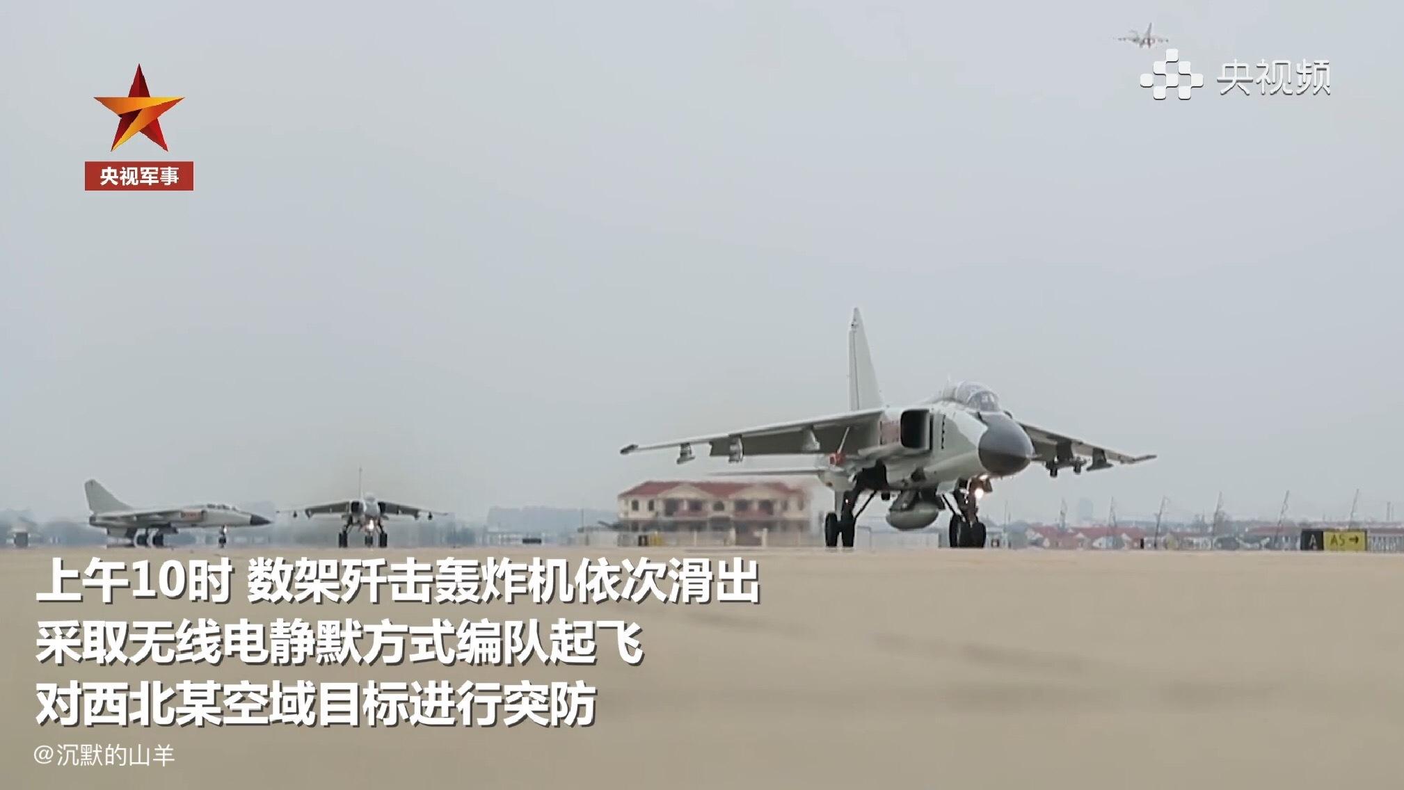 北部战区海军航空兵飞豹战机远程奔袭西北大漠练突防。