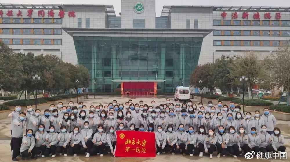 战疫院长访谈录 北京大学第一医院院长刘新民:我们真的是来拼命的