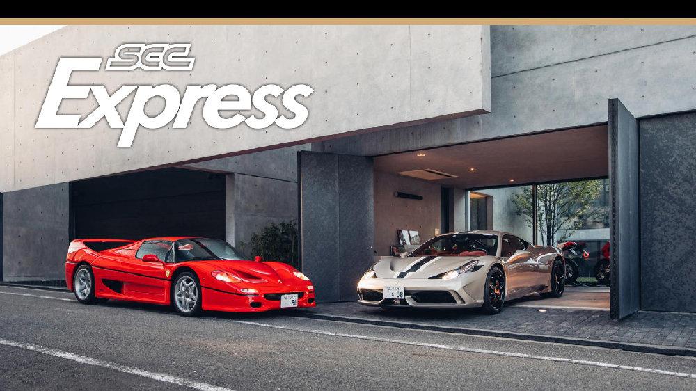 感受一下日本街头的超级跑车!