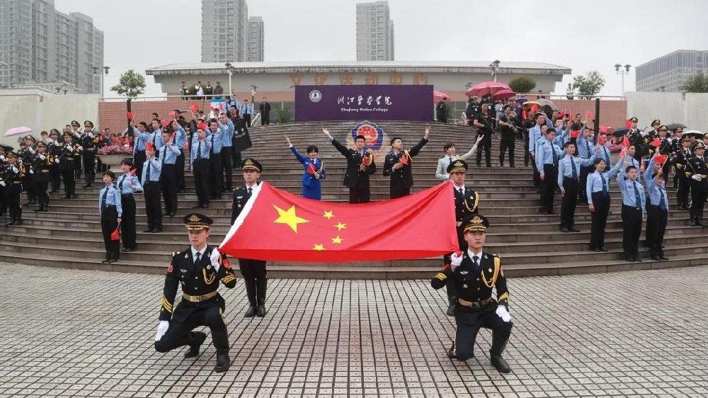 """浙江警察学院2020年""""三位一体""""综合评价招生  报名"""